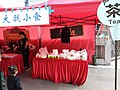 HK WC 灣仔 Wan Chai 香港演藝學院 HKAPA Campus 開放日 Open Day outdoor garden 中國戲曲表演 Chinese Opera song perform by students March 2019 SSG 01.jpg