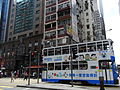 HK Wan Chai 303 Hennessy Road CRE Building Tram body ads Snoopy Metlife July-2012.JPG