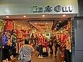HK Wan Chai Road 灣仔道 Tak Lee Commercial Building sidewalk shop clothing In&Out Nov-2013.JPG