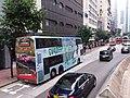 HK tram view Wan Chai Hennessy Road bus body ads September 2019 SSG 05.jpg