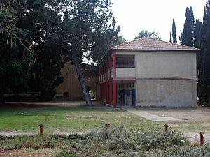 Pardes Hanna Agricultural High School - The 7-9 grades building at the Pardes Hanna Agricultural High School