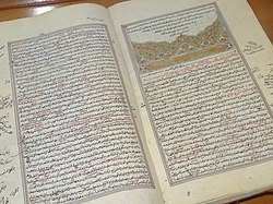 Handwritten Arabic Manuscript of Canon Medicinae - BuAli Sina (Avicenna) Mausoleum - Hamadan - Western Iran (7423558016).jpg