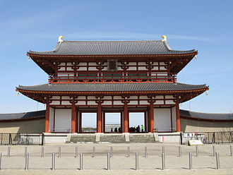 Heijō Palace - The Suzaku Gate is the main entrance to the palace