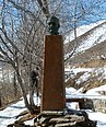 Hemingway Memorial Sun Valley.jpg