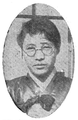 Heo Jong-suk 1930.png