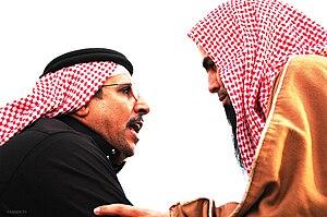 هيئة الأمر بالمعروف والنهي عن المنكر السعودية ...