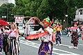Himeji Oshiro Matsuri August09 228.jpg