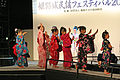 Himeji Yukata Matsuri 2009p1 104.jpg