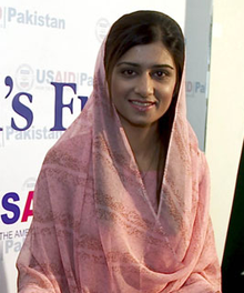 Wikipedia: Hina Rabbani Khar at Wikipedia: 220px-Hina_Rabbani_Khar