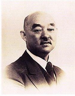Hirafuku Hyakusui
