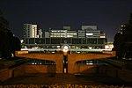Hiroshima, fiamma della pace, ed ex-museo.jpg
