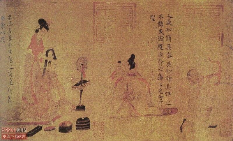 Histoire de femme Gu Kai Zhi