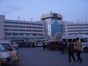 Hohhot train station.JPG