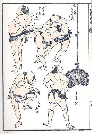 358px-Hokusai_Manga_02.jpg