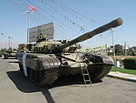 Holy Defence Week Expo - Simorgh Culture House - Nishapur 217.jpg