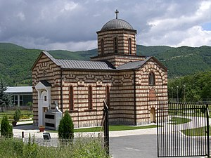 Zubin Potok - Image: Holy Trinity Church, Zubin Potok