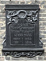 Hon'ble Henry Cavendish natural philosopher lived here born 1731 died 1810.jpg