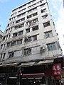 Hong Kong (2017) - 439.jpg