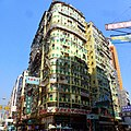 Hong Kong - panoramio (165).jpg