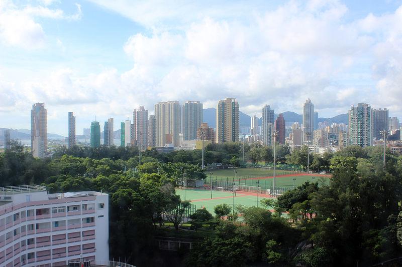 File:Hong Kong Skyline from Hongkong Baptist University dorm.JPG