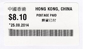 Hong Kong stamp type PO7 better.jpg
