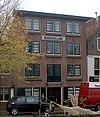 Kaaspakhuis Noord-Holland