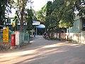 Hostel 2 gate (2152743578).jpg