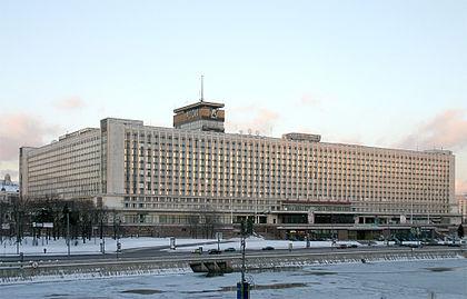 Moscow org городской портал москвы