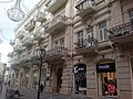 House in Baku, where Jamshid Nakhchivanski lived.jpg