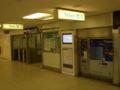 Hurstville station 3.JPG