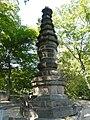 Hyehwa fall 2014 119 (Changgyeonggung).JPG