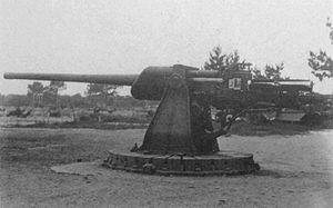 Type 5 Chi-Ri - Experimental 105 mm tank gun
