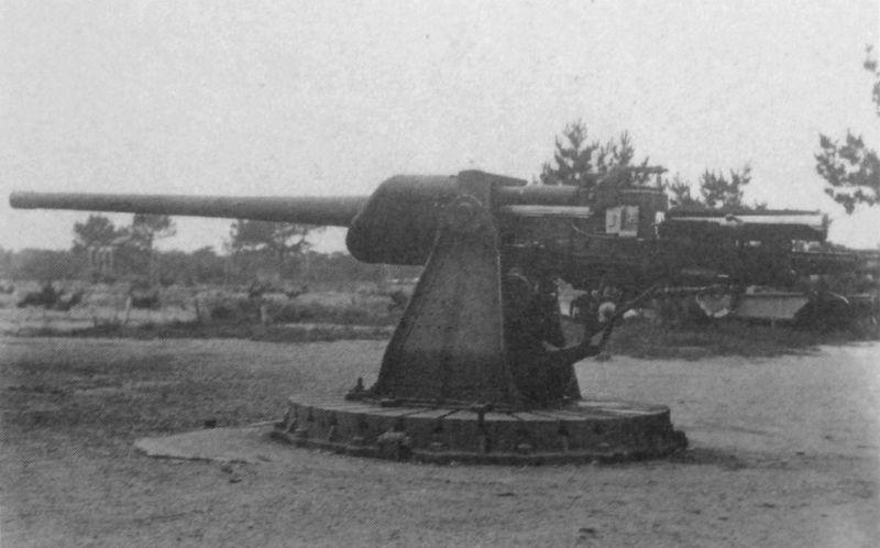 File:IJA Experimental 105mm tank gun 01.jpg