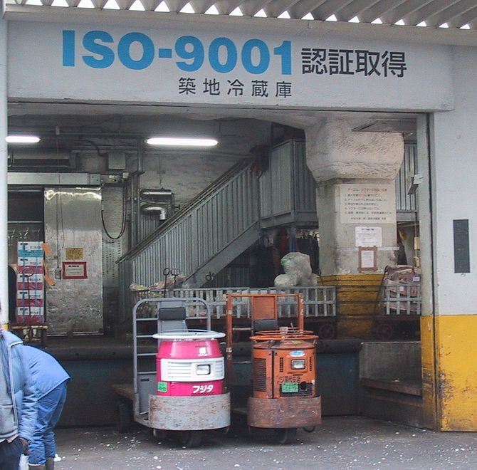 ISO 9001 certification of a fish wholesaler in...