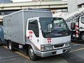 ISUZU ELF, 5th Gen, TEPCO Service Vehicle.jpg