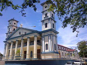 Cumaná Cathedral - Image: Iglesia Catedral de Cumaná, Venezuela