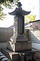 Ikeda Masayuki Grave.jpg
