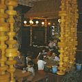 In cafe (1980). (8527814004).jpg