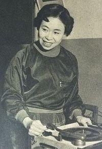 Inada Etsuko.JPG