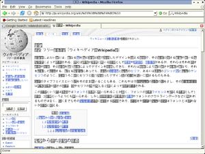 フォントが不足しているために漢字部分が文字化けしている