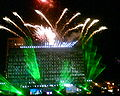 Independence Day Tel Aviv 2008.jpg