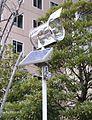 Independent-powered street lights developed by Meiji University.jpg