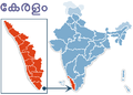 India-kerala-labelled.png