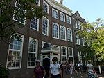Инганг Бегейнхофкапель (Амстердам) P1020924.JPG