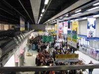 Inside terminal1 hahn airport.jpg