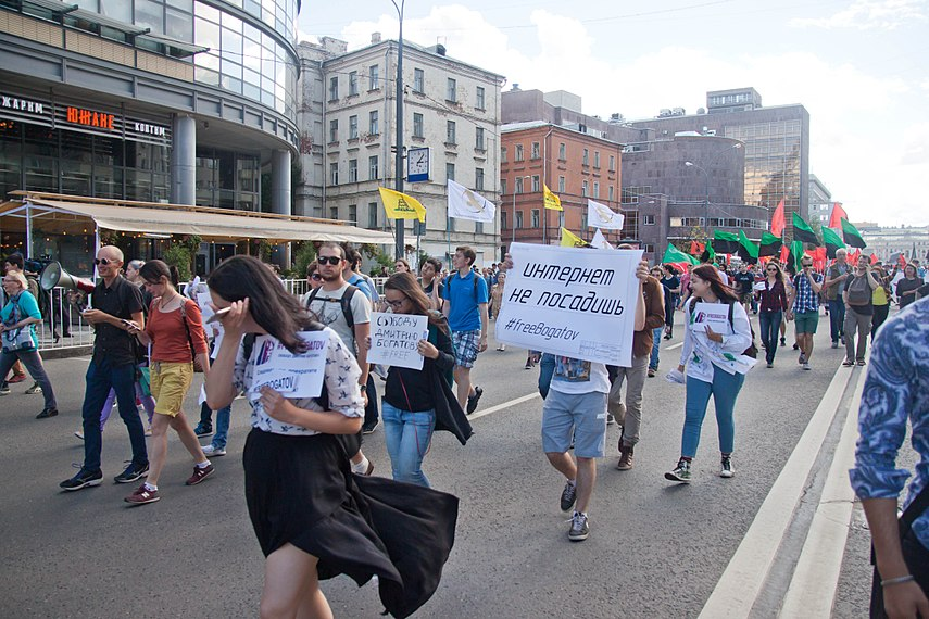 Internet freedom rally in Moscow (2017-07-23) by Dmitry Rozhkov 28.jpg