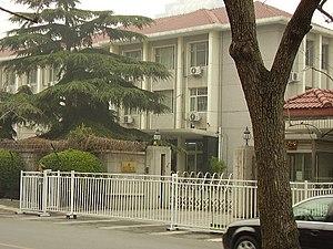 China–Iraq relations - Embassy of Iraq in China