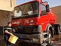 Iraqi fire truck.jpg