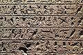 Israel Museum 290416 Pharaoh in Canaan 03.jpg