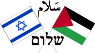 Symbol for peace between Israel and Palestine.